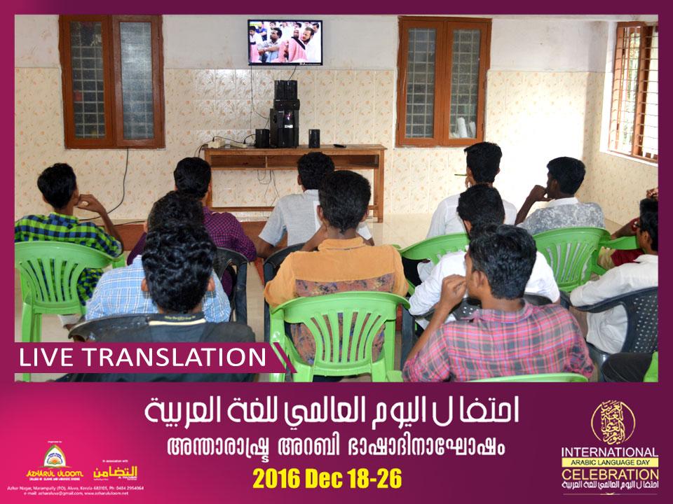 LIVE-TRANSLATION